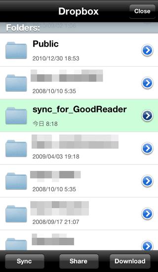 GoodReader_Sync07