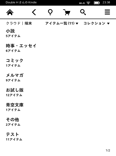 Kindle_Paperwhite36