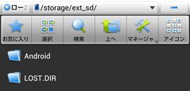 InfoBarA02_64GBmicroSDXC08
