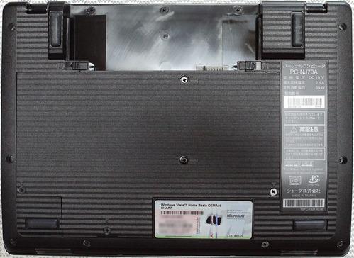 PC-NJ70A 底面