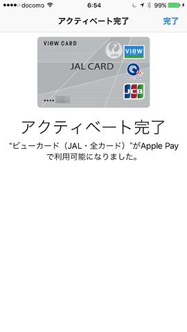 iOS10_1M