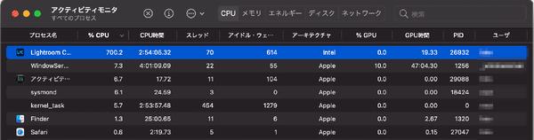 M1_MacBookAir18