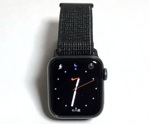 AppleWatch4Nike67