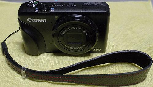 PowerShot S90 with AkiAsahi.com Strap (1)