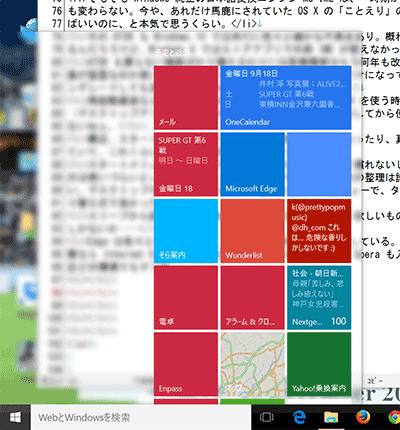 Surface3_201509E