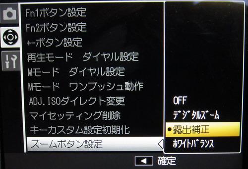 GXR_Update133_03