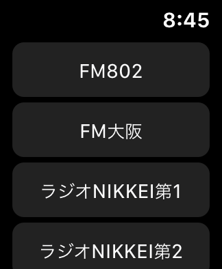 AppleWatch_5Apps11Radiko2