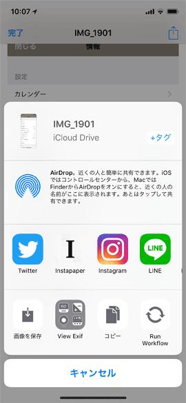 iPhoneXbug09