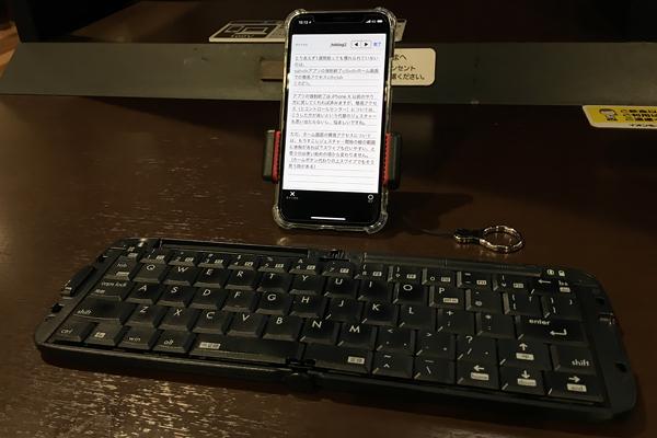 iPhoneX42