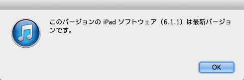 iPhone4S_GPP_iOS7upgrade02