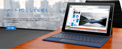 Surface3_11