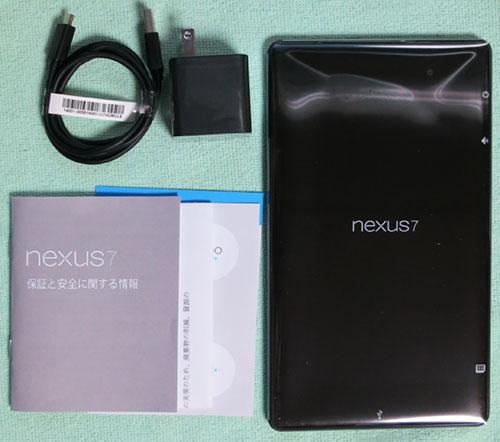 Nexus7_2013LTE03