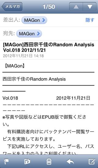 iOS_ePub2Cloud01