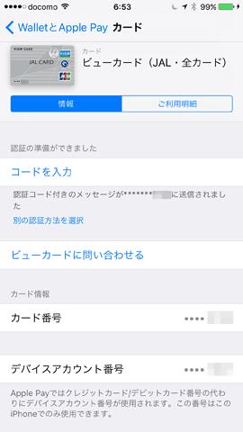 iOS10_1K