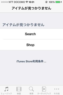 AppStoreOldApp4