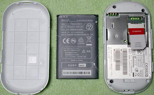 PocketWiFi Battery & SIM