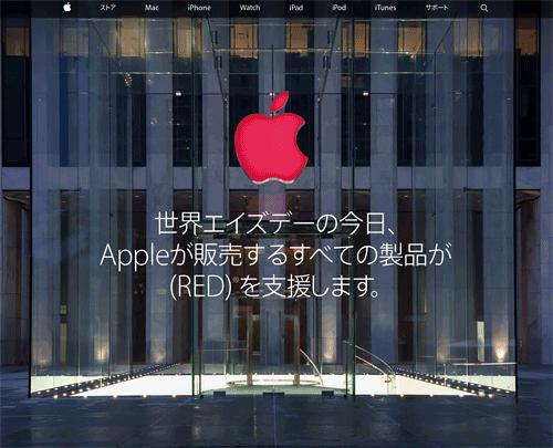 iPadAir2_01