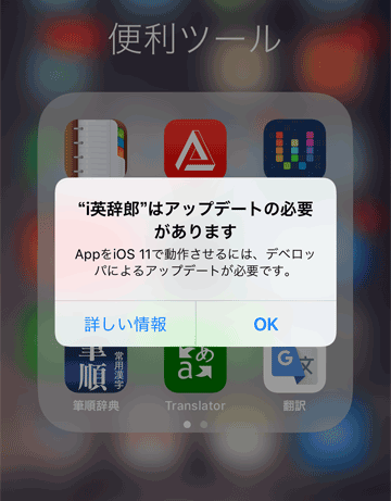 iOS11_5