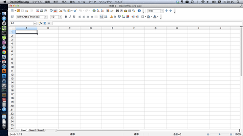 Maximizer25_OpenOffice1