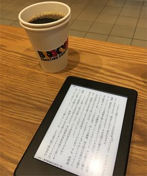 Kindle20161229D