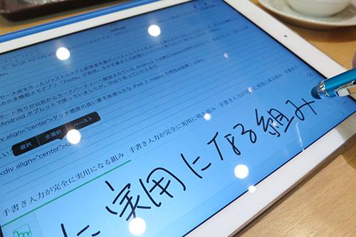 mazec_iPad04