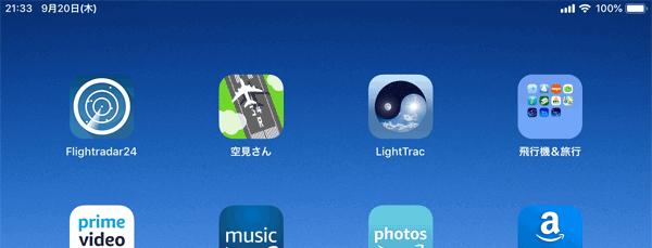 iOS12_11