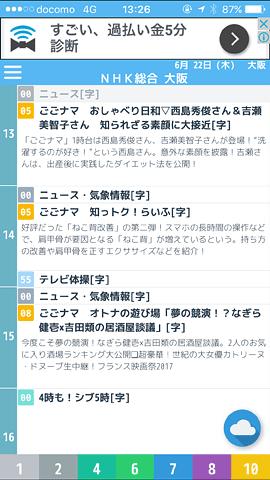 TVGuideApp38