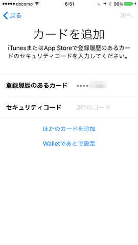 iOS10_1I