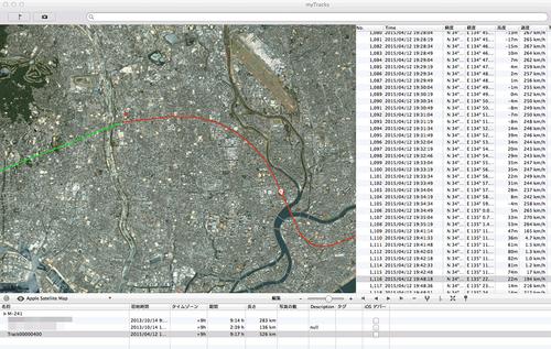EOS6D_GPS14