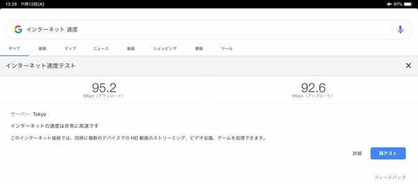 iPadPro2018USB-C23