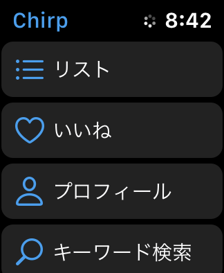 AppleWatch_5Apps02Chrip2