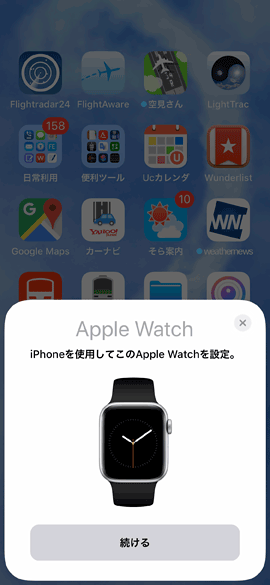 AppleWatch4Nike08