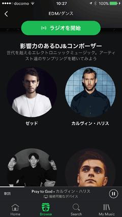 Spotify38