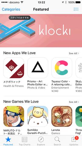 AppStoreEnglish01