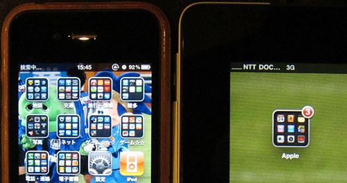 iPad2_3G_09