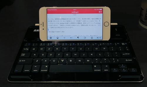 iPhone6sPlus_and_keyboard6
