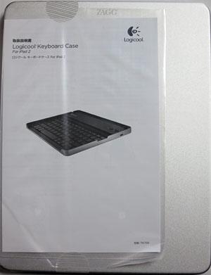 iPad2TK700_03