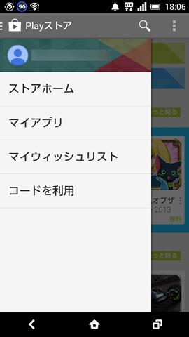 GooglePlayCard06