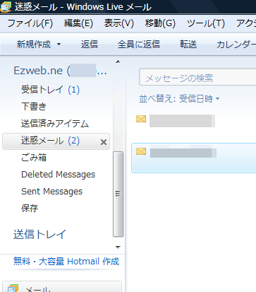 au_ezwebWinLiveMail16