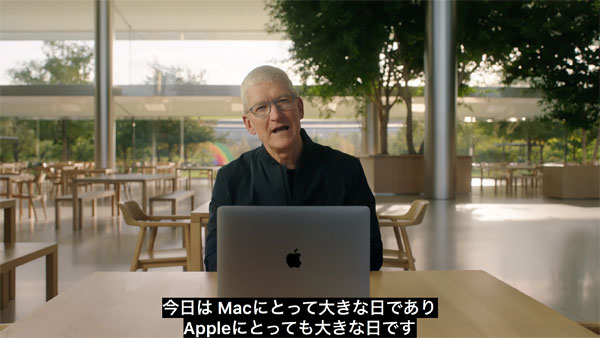 AppleSiliconMacEvent01