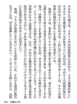 KindlePW2015_22