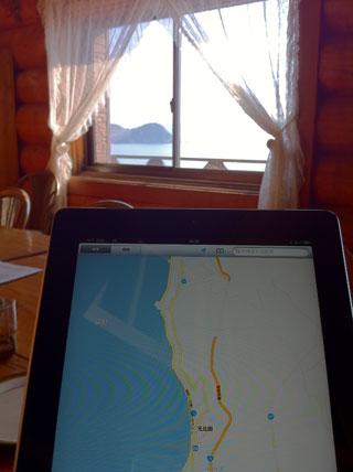 iPad2_3G_13