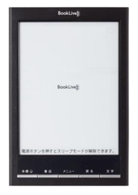 BookLiveLideoRelease1