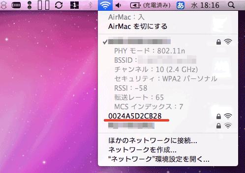 HikariPortableSS01