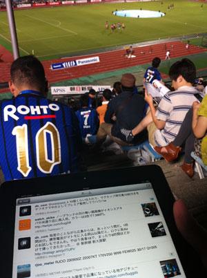 iPad2_3G_17