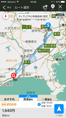 iPhoneCarNavi75