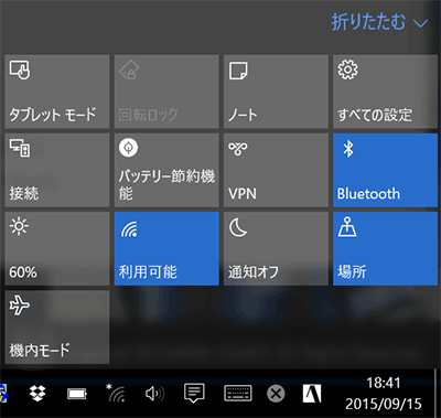 Surface3_201509A