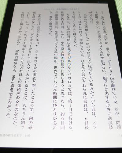 Nexus7_2013LTE45