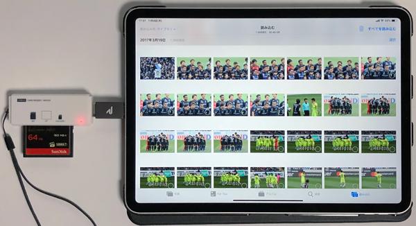 iPadPro2018USB-C04