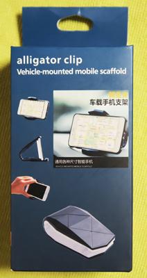 SmartphoneCarMounter_clausius1